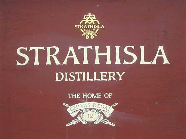 фото логотипа Strathisla