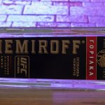 фото этикетки водки Немиров черный
