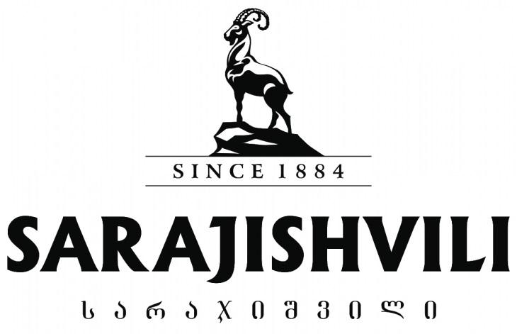 логотип коньяков Сараджишвили