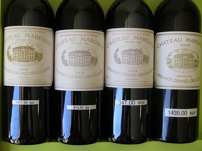 фото бутылки вина Шато Марго