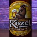 фото этикетки пива Велкопоповицкий козел