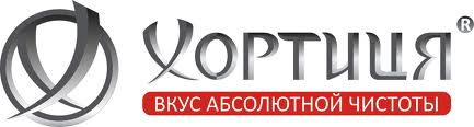 фото логотипа водки хортица