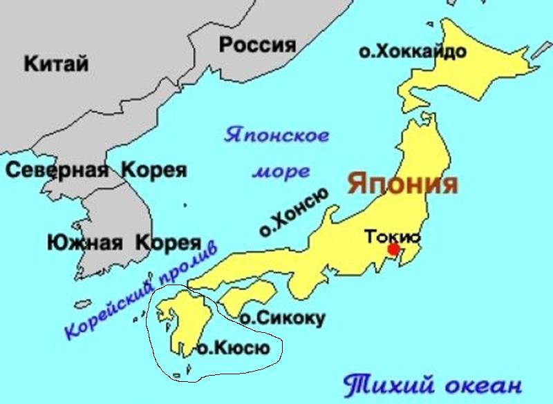 фото острова кюсю на карте Японии