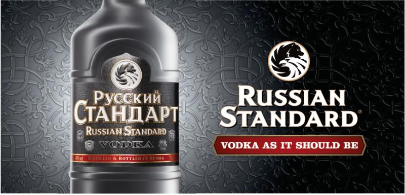 фото рукламы водки Русский Стандарт