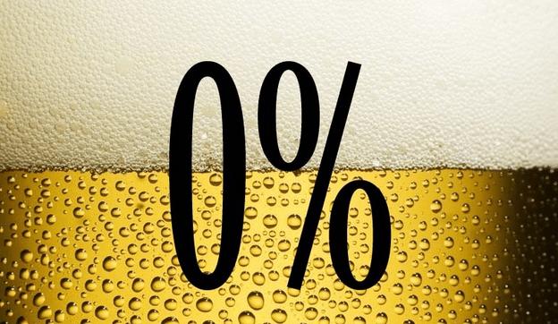 как безалкогольное пиво влияет на детей