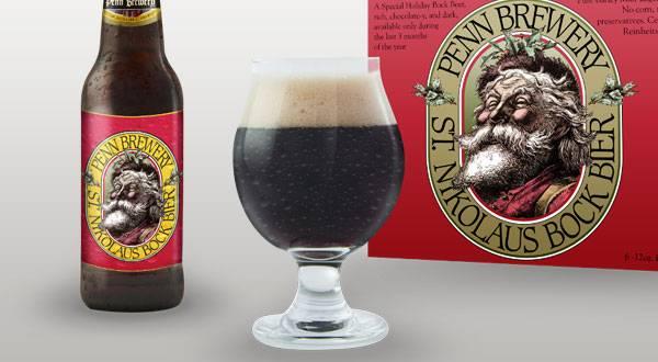 пиво Темный бок фото