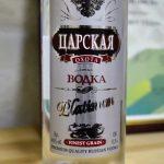 фото бутылки водки царская охота