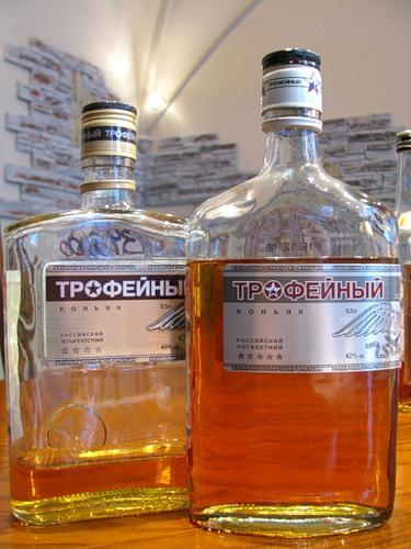 фото бутылки коньяка трофейный