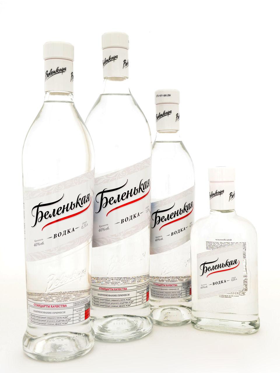 фото бутылки водки беленькая