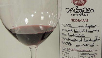 фото грузинского вина пиросмани в бокале
