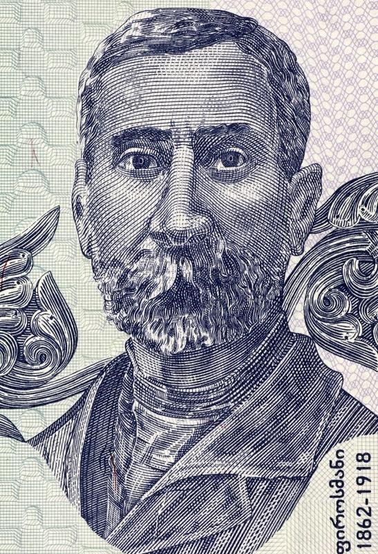 Нико Пиросманашвили фото