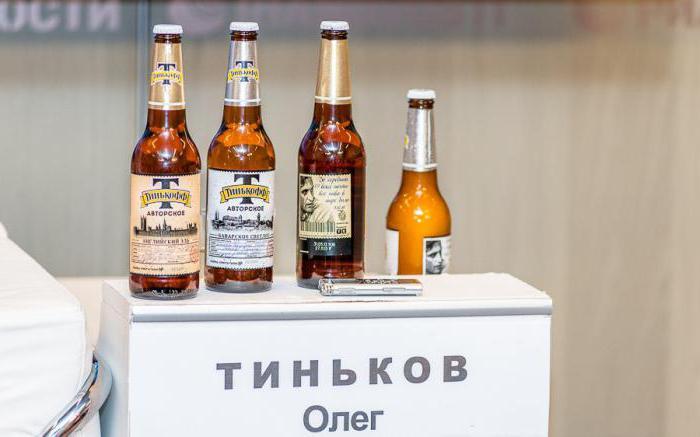 фото видов пива Тинькофф