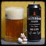 фото пива Амстердам Навигатор в бутылке
