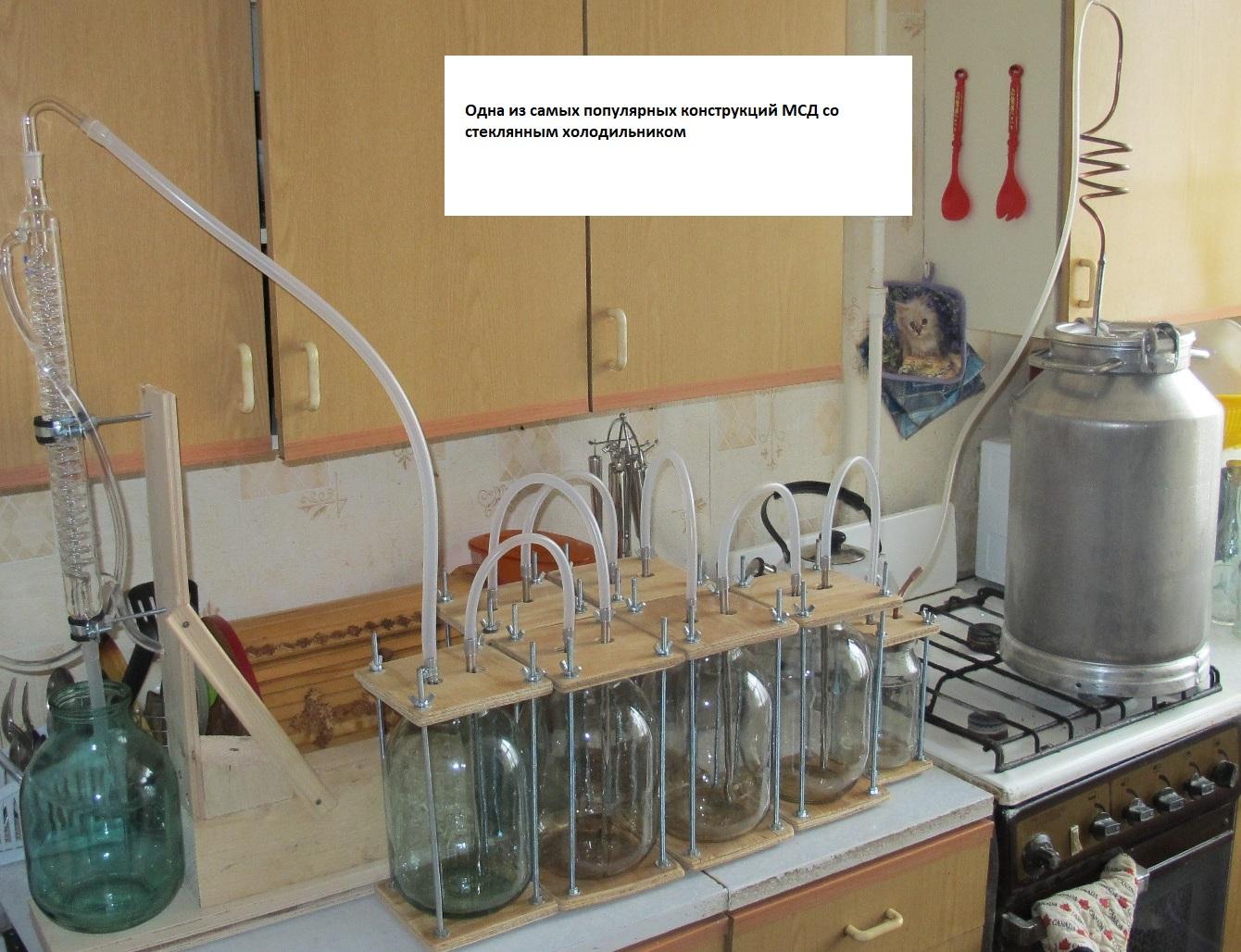 фото системы МСД в действии