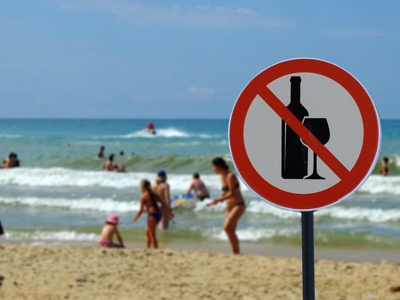 запрет алкоголя ан пляжах в Эмиратах