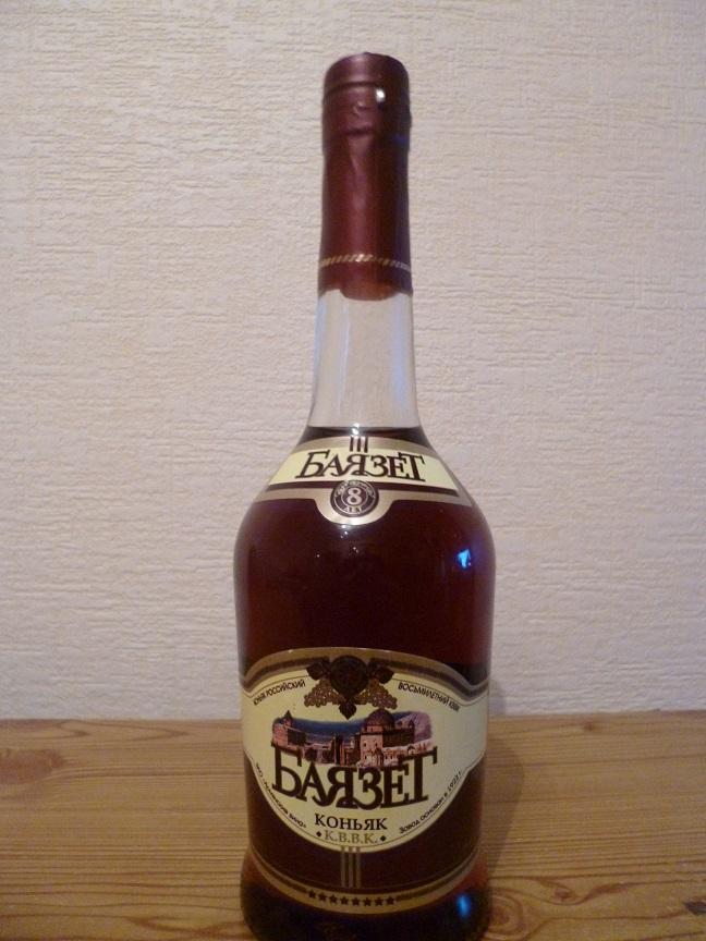фото бутылки коньяка Баязет
