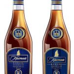 фото бутылки коньяка Каспий