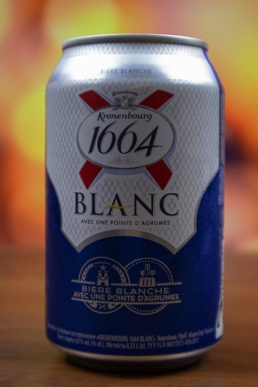 фото баночки пива кроненбург