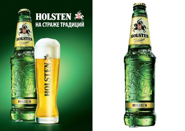 фото пива Хольстен в бокале