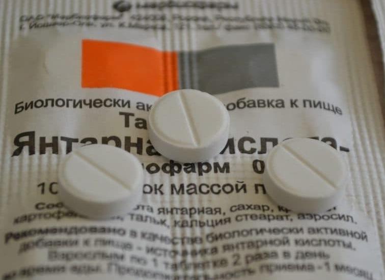 фото таблеток янтарной кислоты от похмелья