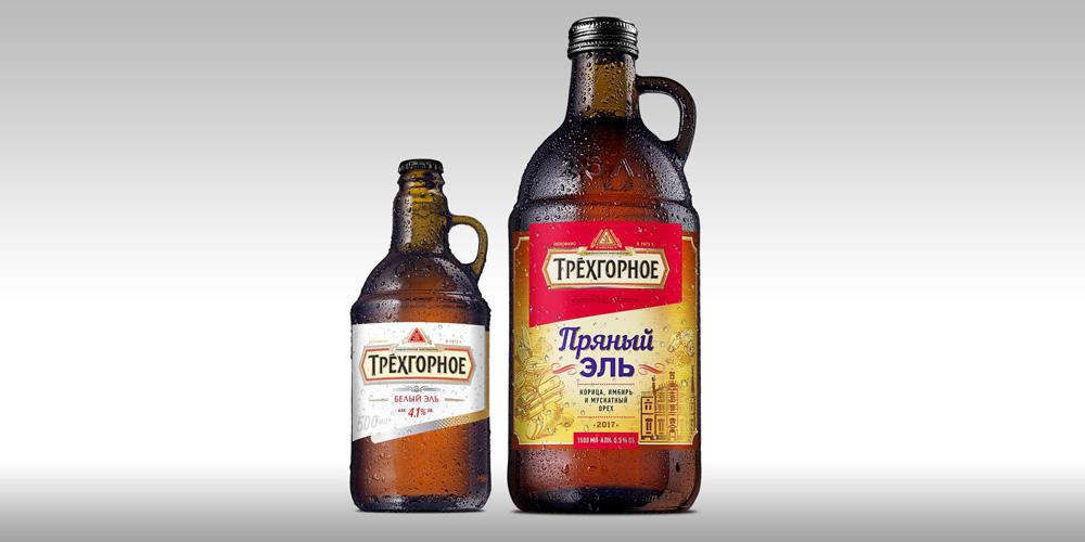 фото видов пива трехгорное