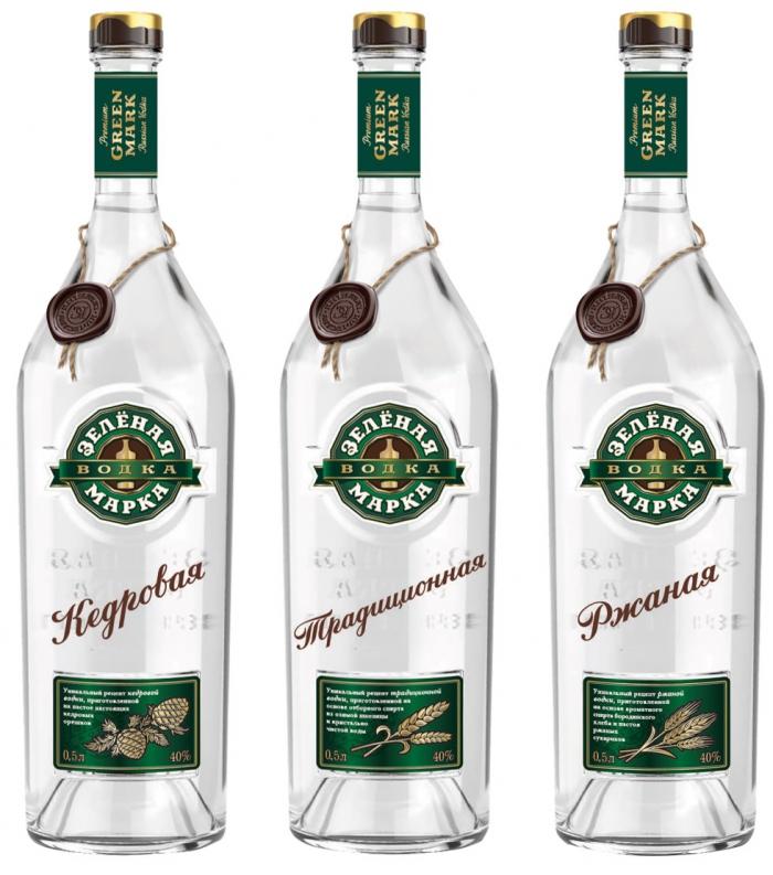 фото видов водки зеленая марка