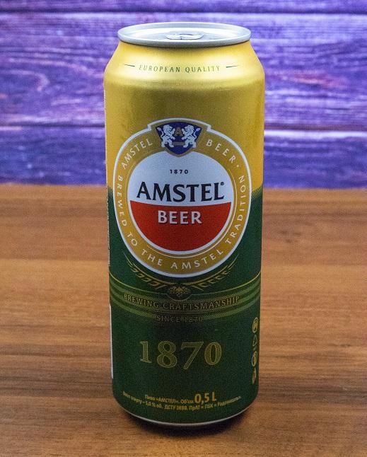 фото банки пива Амстел