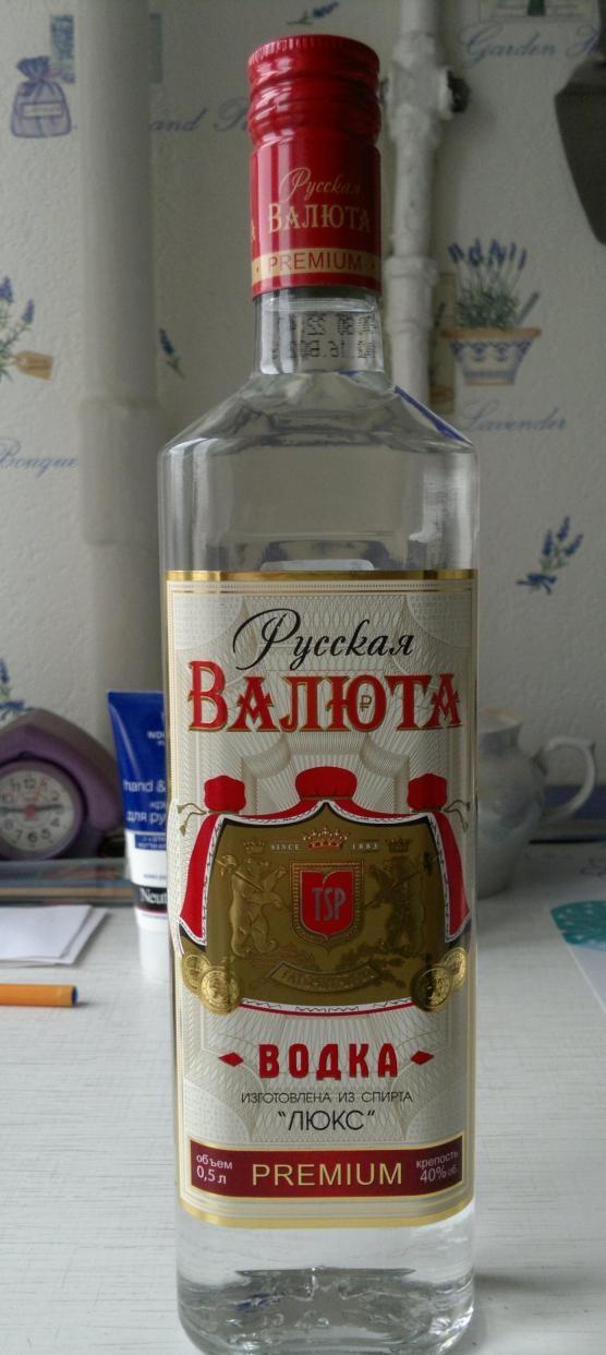 фото бутылки водки русская валюта