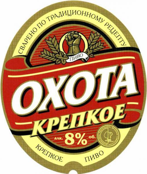 фото эмблемы пива охота