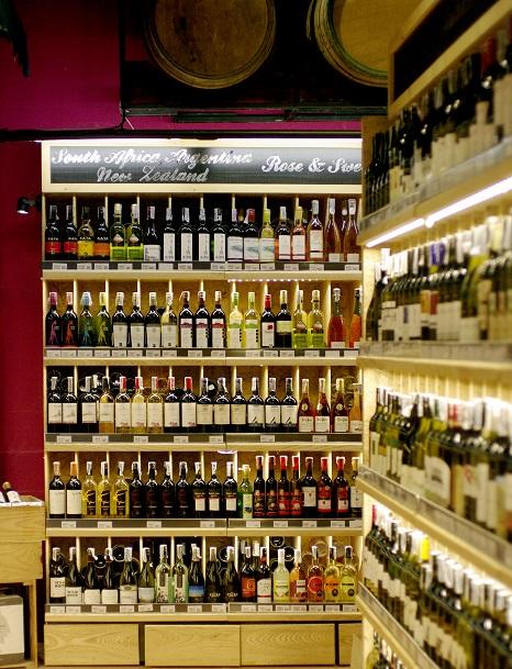 фото турецких фруктовых вин