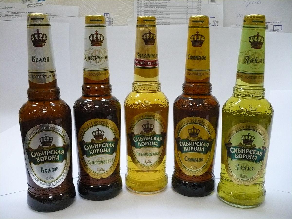 фото видов пива сибирская корона