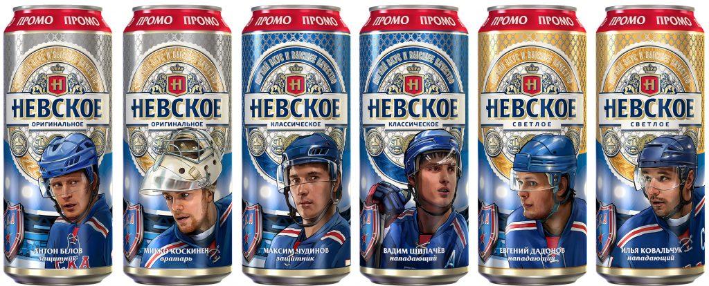 пиво невское и комманда ЦСКА