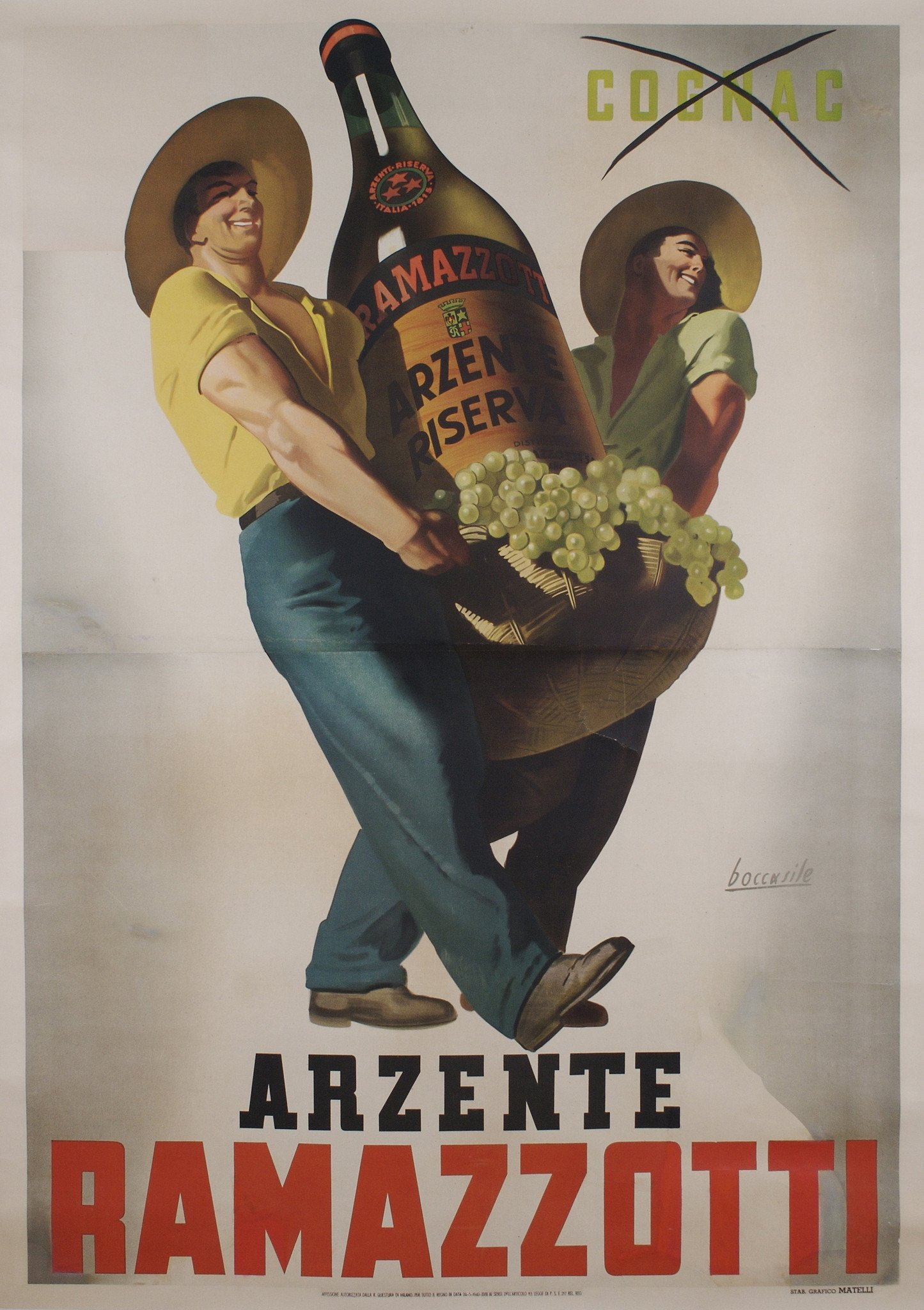фото рекламы арценте