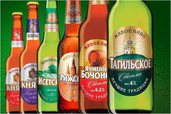 фото тагильского пива