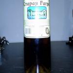 фото бутылки коньяка Старая Гагра