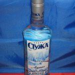 фото бутылки водки стужа