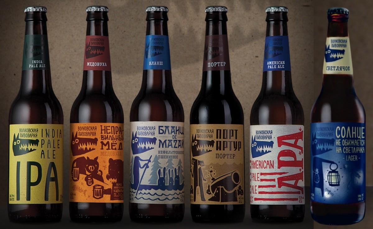 фото пива волковской пивоварни