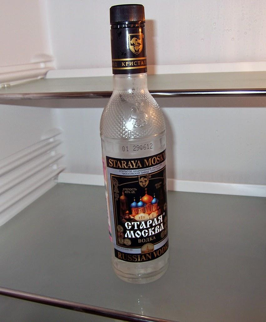 фото бутылки водки Старая Москва