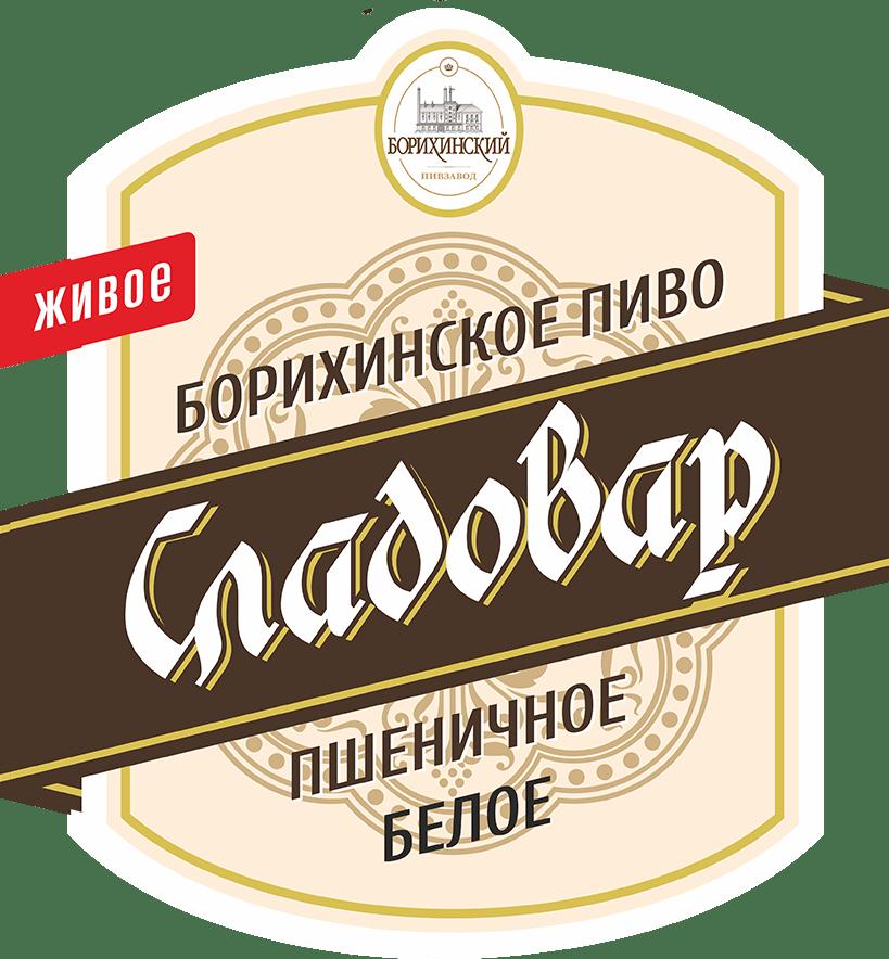 фото эмблемы завода сладовар