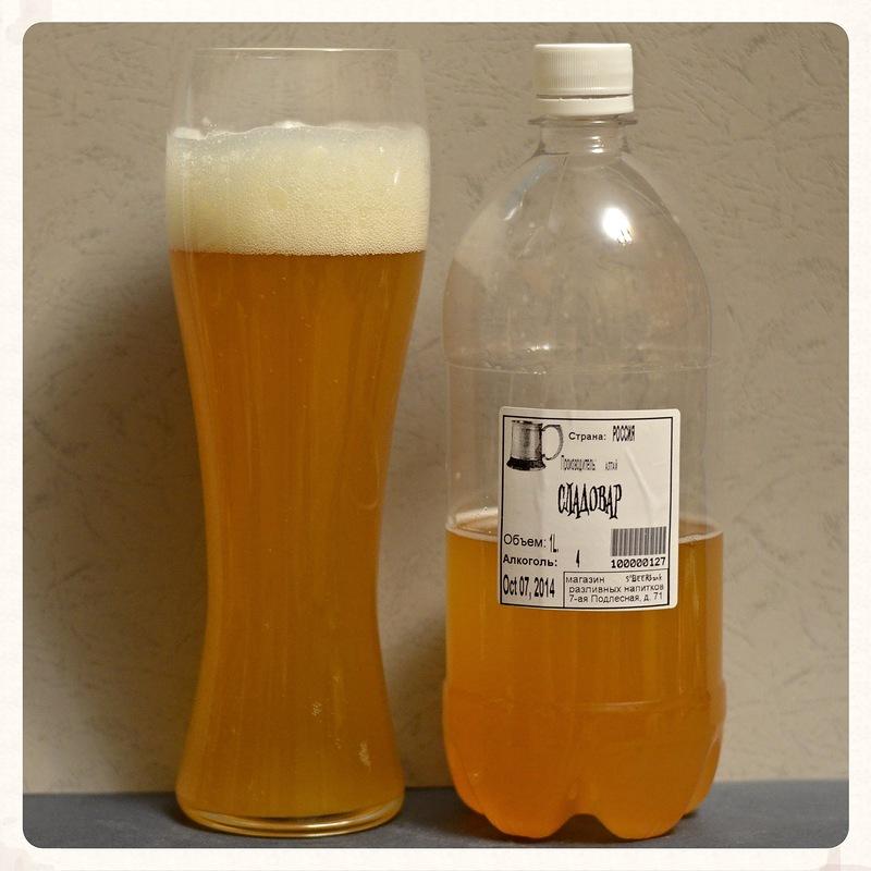 фото пшеничного пива сладовар