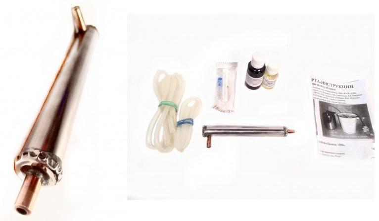 фото самогонного аппарата Маруся 2 с комлектом ароматизаторов