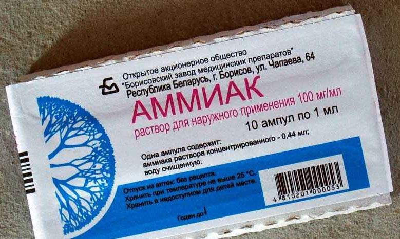 фото аммиака в ампулах