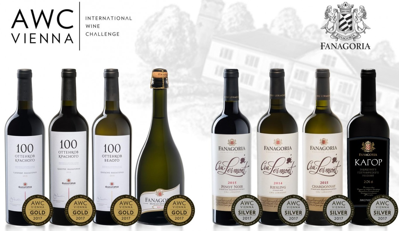 фото краснодарского вина Фанагория