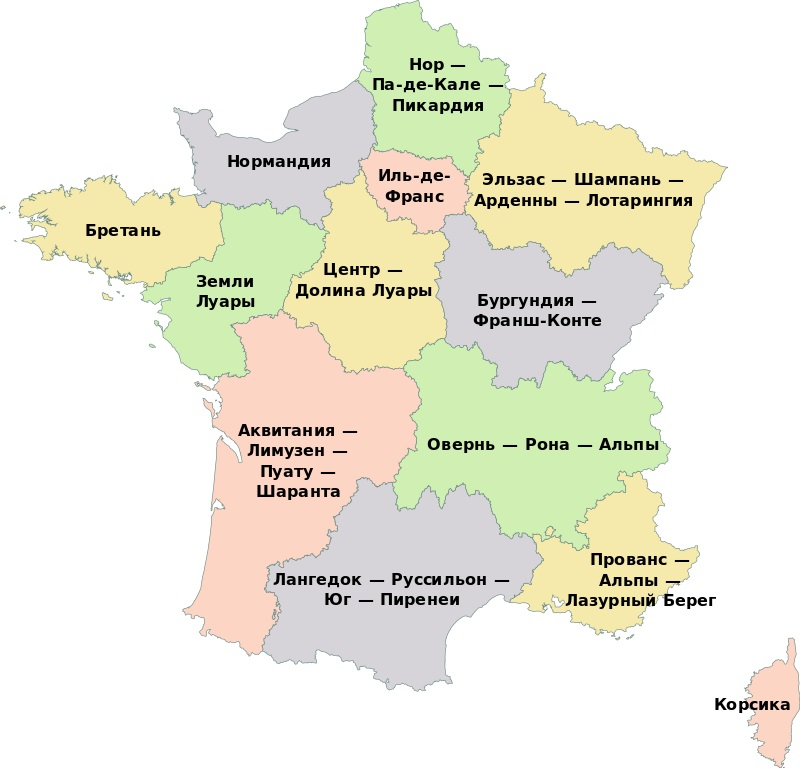 фото регионов Франции