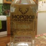 фото бутылки водки Морозов