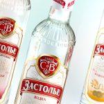 фото бутылки водки застолье