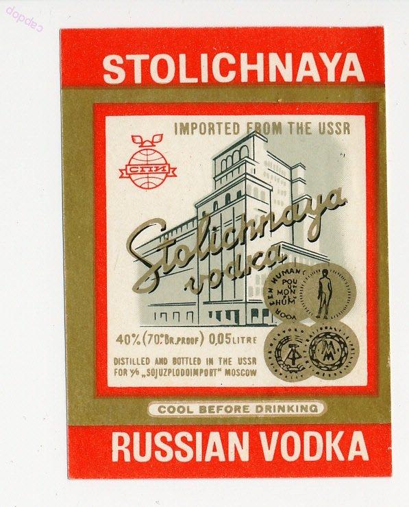фото экспортной этикетки водки Столичная
