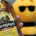 фото немецкого ликера беренфаг