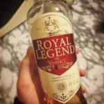 фото виски роял легенд