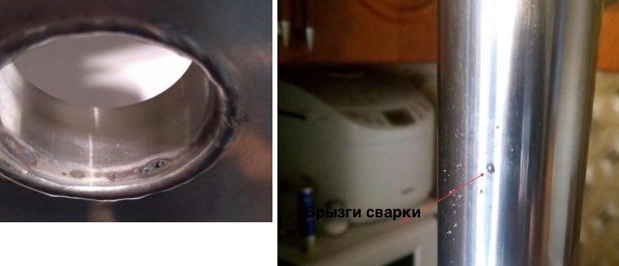 фото дефектов сварки булат богатырь 2